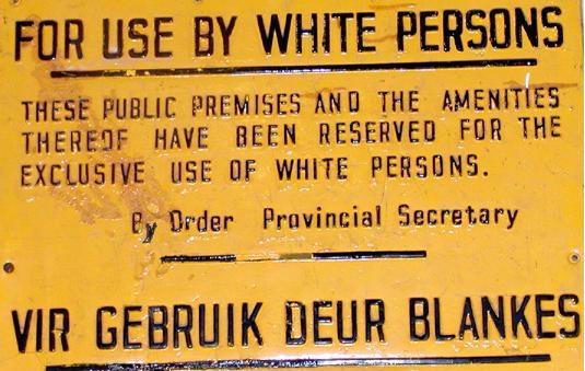 apartheid_sign.jpg