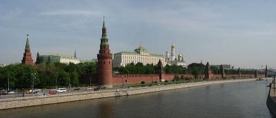 Moscow -The Centre Of Education And Culture